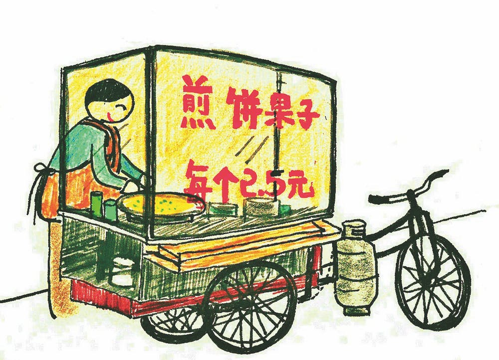 cartoon bicycle bike cart gas tank propane lady old woman street vendor bing jianbing china beijing drawing inspiration source authentic color colors fan customer entrepreneur yellow green