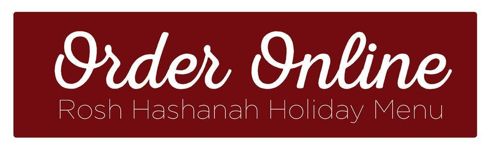 Online ordering button for Rosh Hashanah