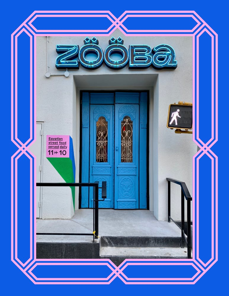 entrance of the Zooba restaurant