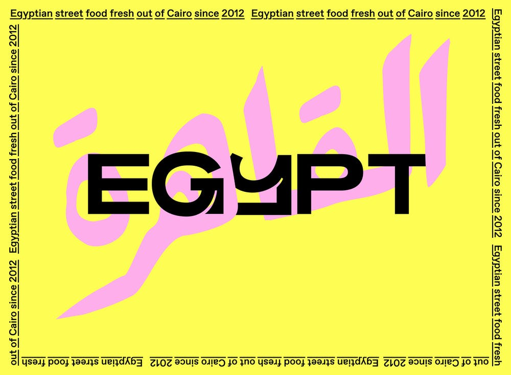 a flyer that says egypt