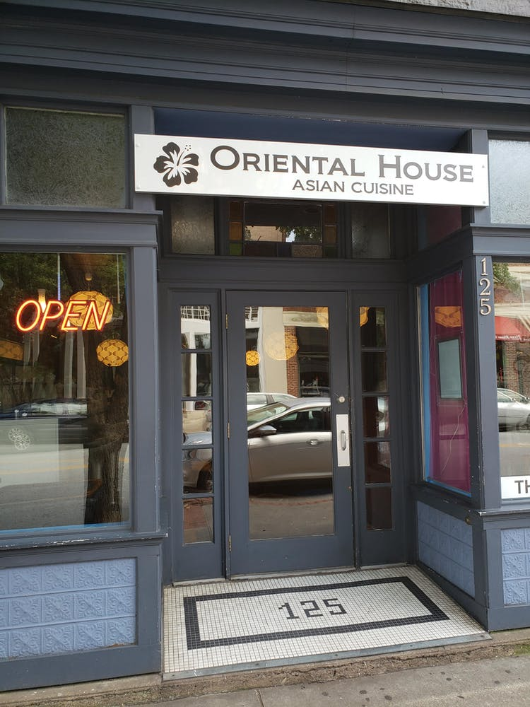 Oriental House Store Front