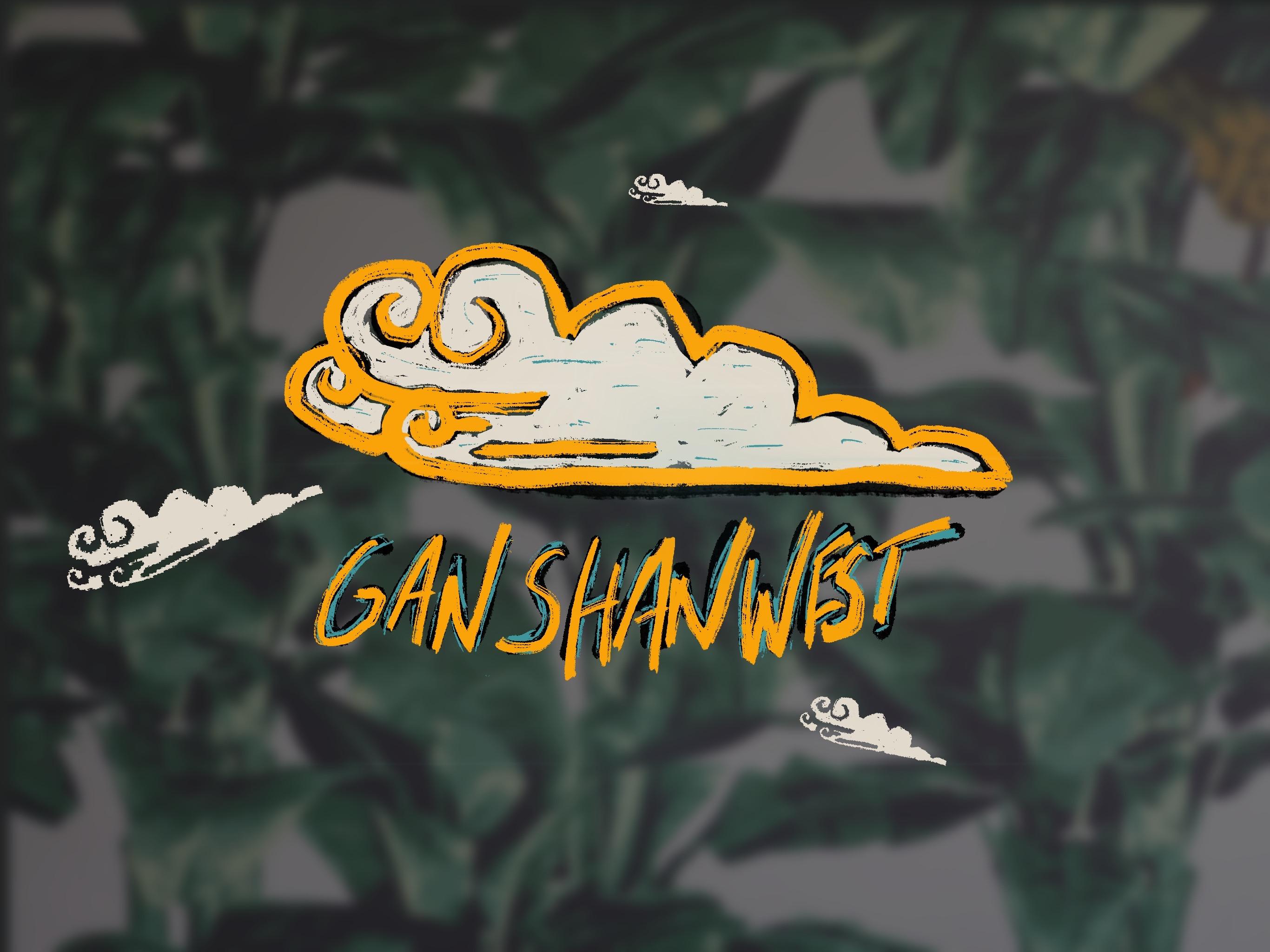 Gan Shan West Home