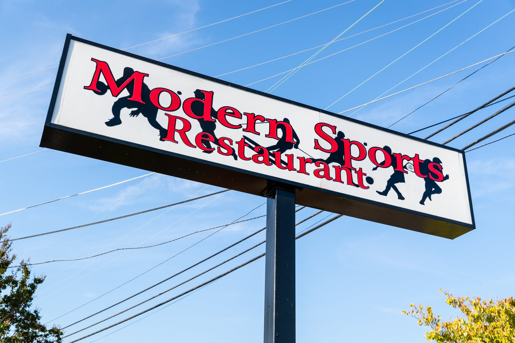 modern sports restaurant sign