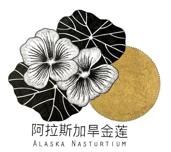 King's co - Alaska Nasturtium