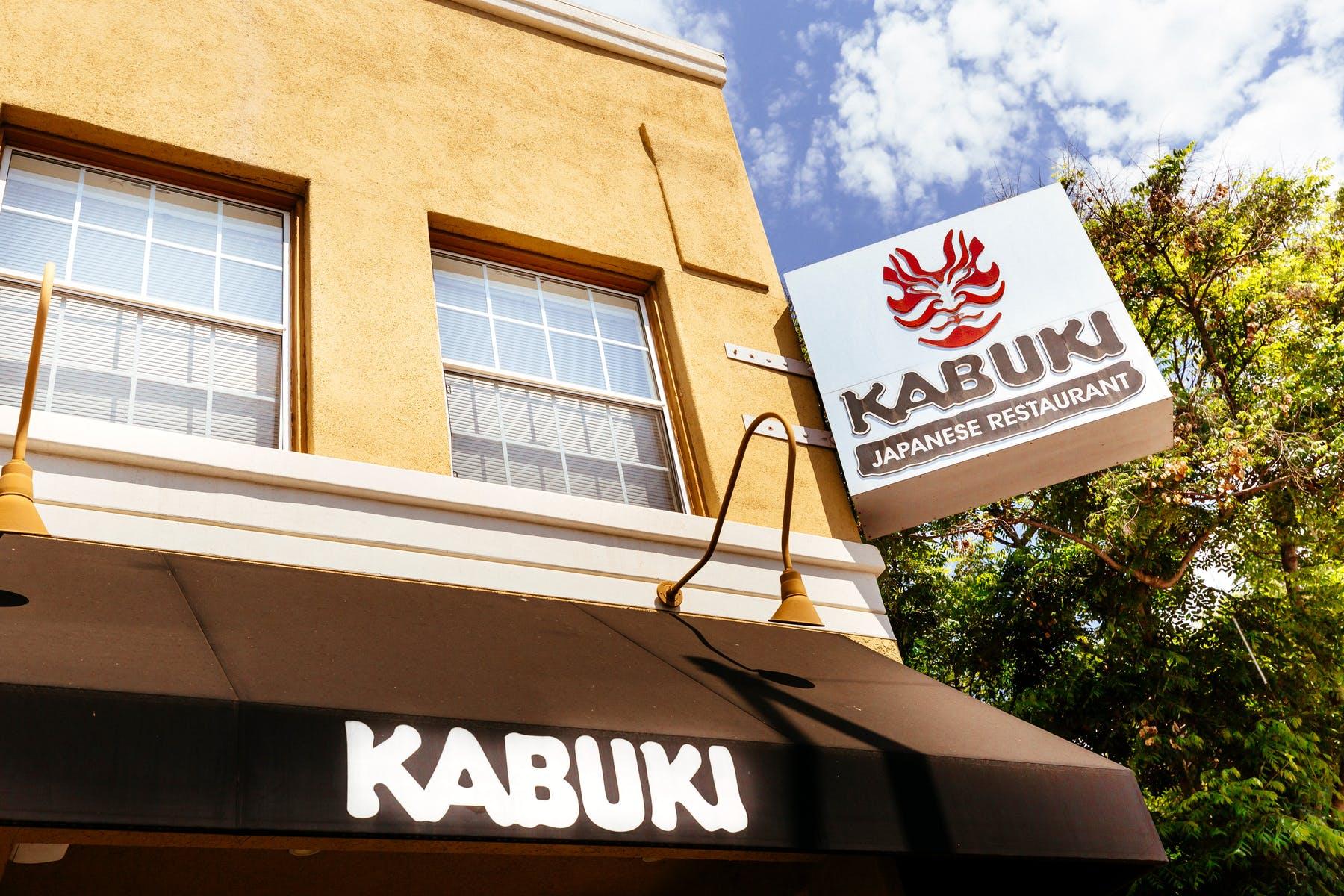 FAQs | Kabuki Japanese Restaurant