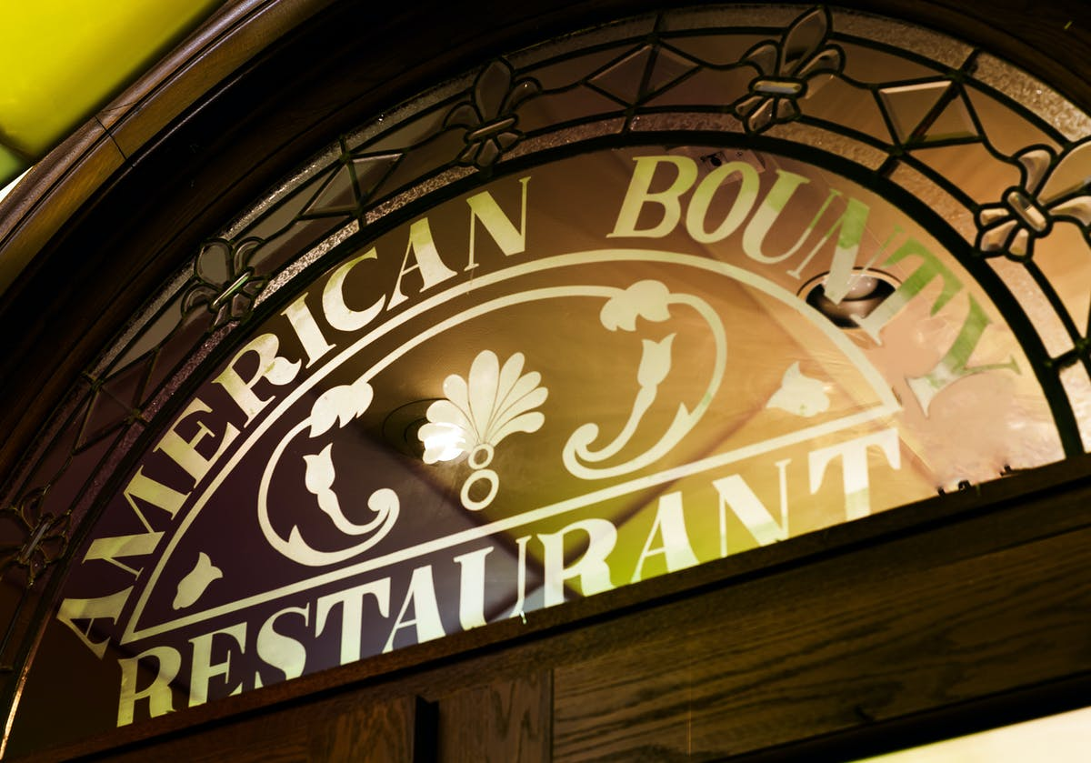 Entrance to the American Bounty Restaurant on the CIA campus in the Hudson Valley, NY.