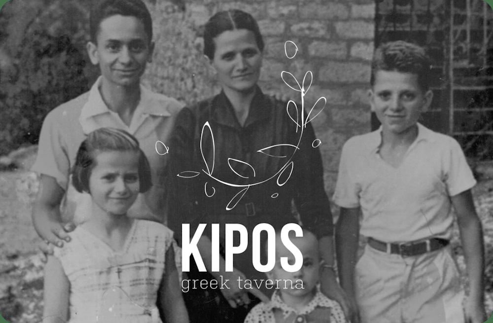 Kipos Gift Card