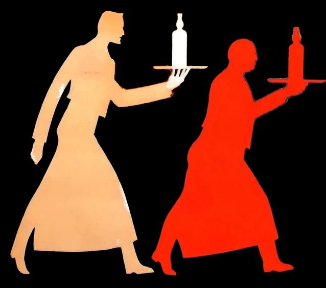 an illustration of servers