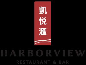 Harborview Restaurant & Bar Home