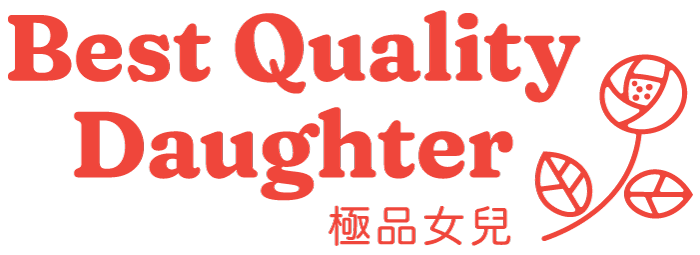 Best Quality Daughter Home