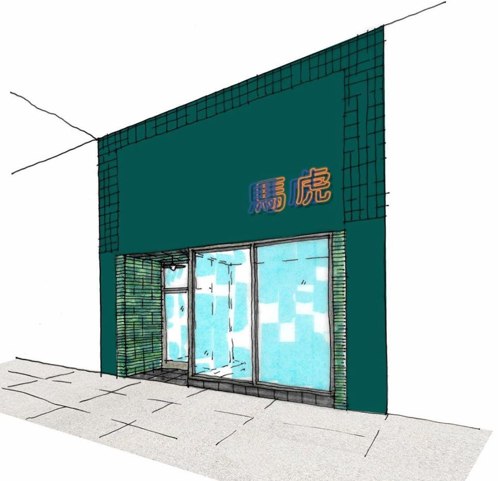 a drawing of a store's front entrance