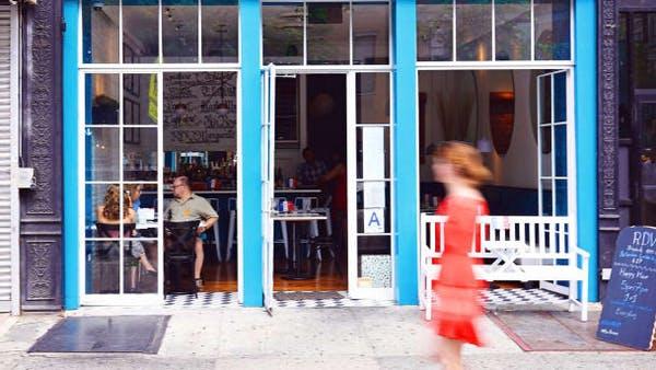 Restaurant Front door